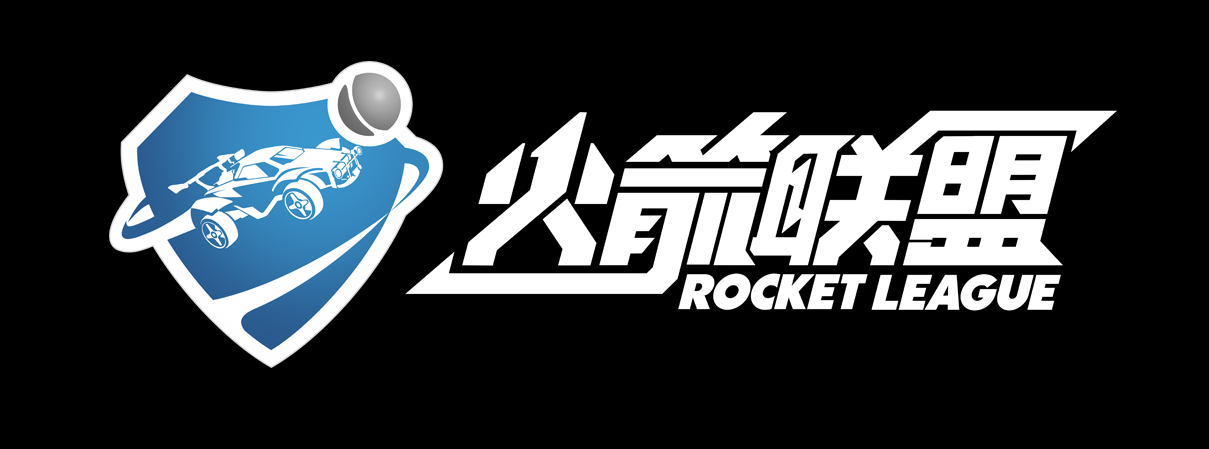 Rocket League aumentará su mercado con la llegada a China. Fuente: https://www.rocketleague.com/news/rocket-league-is-coming-to-china/
