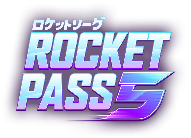 Rocket Pass 5 Logo